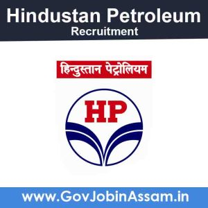 HPCL Recruitment 2021