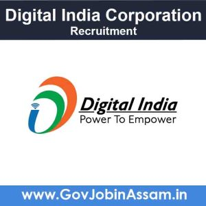 Digital India Corporation Recruitment 2021