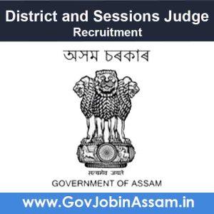 Sivasagar Judiciary Recruitment 2021