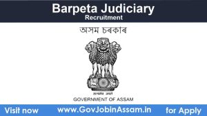 Barpeta Judiciary Recruitment 2021