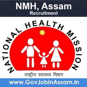 NHM Assam Recruitment 2021