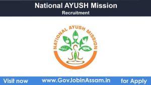 National AYUSH Mission Recruitment 2021