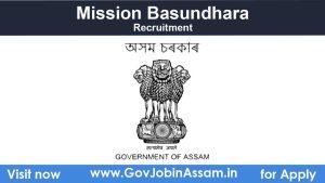 Mission Basundhara Recruitment