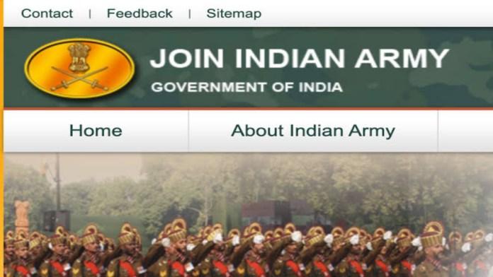Indian Army 55 NCC 51th (April 2022 Batch) Online Form 2021 Recruitment