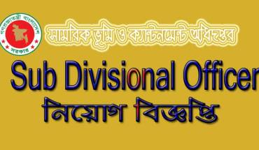 Sub Divisional Officer Job Circular