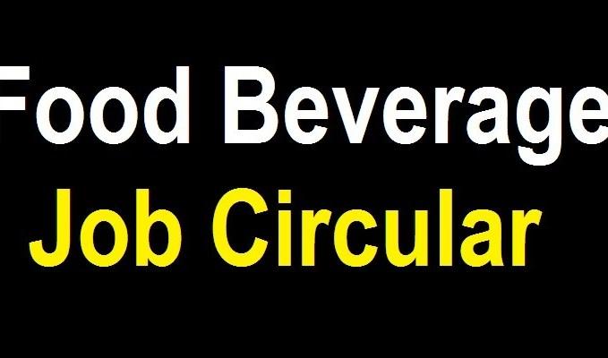 Food Beverage Job Circular