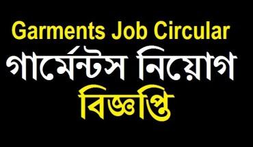 Garments Job Circular
