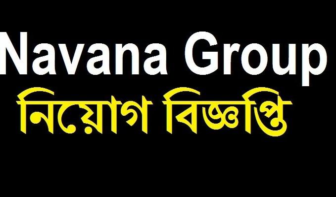 Navana Group Job Circular