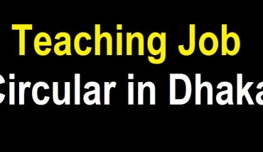 Teaching Job Circular in Dhaka