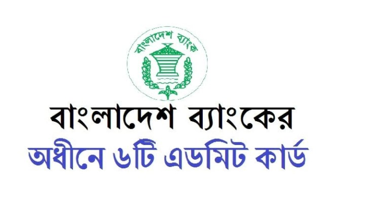 6 Admit Card of Bank is Now Available