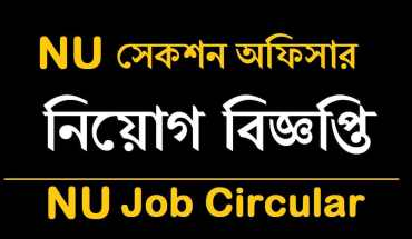 National University Job