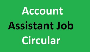 Account Assistant Job Circular