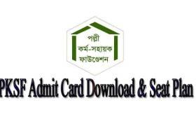 PKSF Admit Card Download
