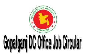 Gopalganj-Dc-Office-Job-Circular
