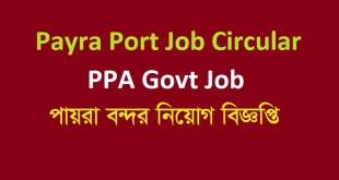 Payra Port PPA bd govt job circular