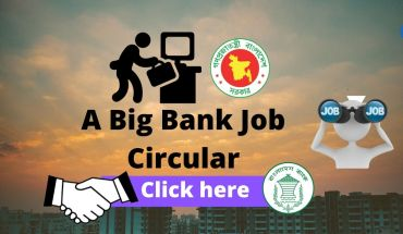 A big bank job circular of Bangladesh