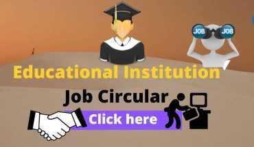 Cox Bazar DC College Educational Job Circular