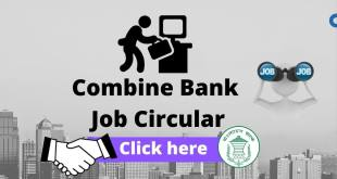 Banker Selection Committee five Combine Bank Job Circular