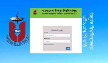 hsc college admission full guideline
