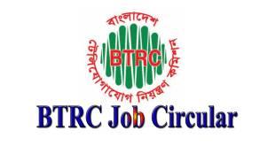 BTRC Job Circular