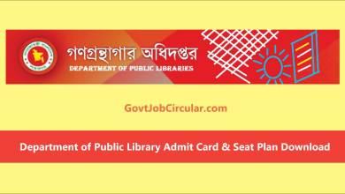 DPL Admit Card