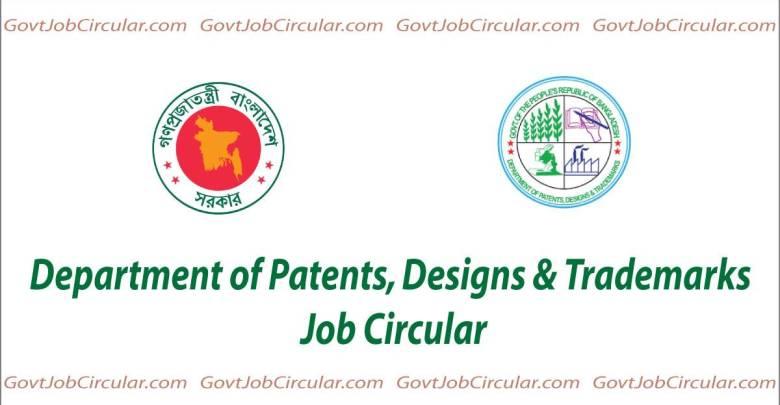 DPDT Job Circular