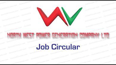 nwpgcl job circular