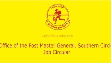 PMGSC Job Circular 2021