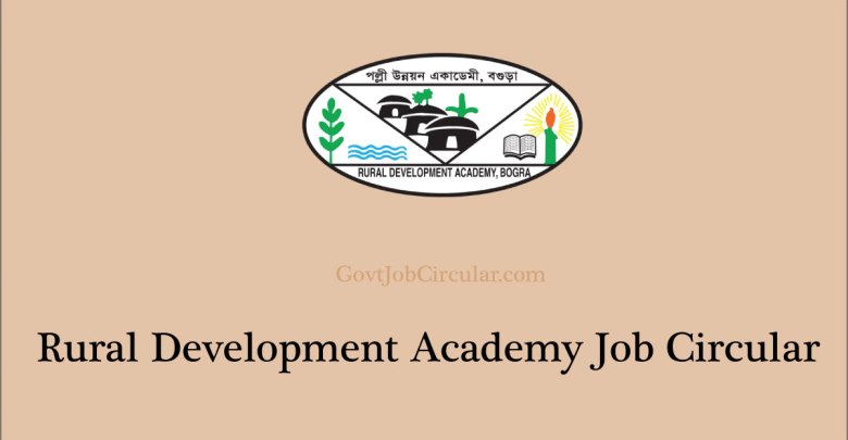 RDA Job Circular