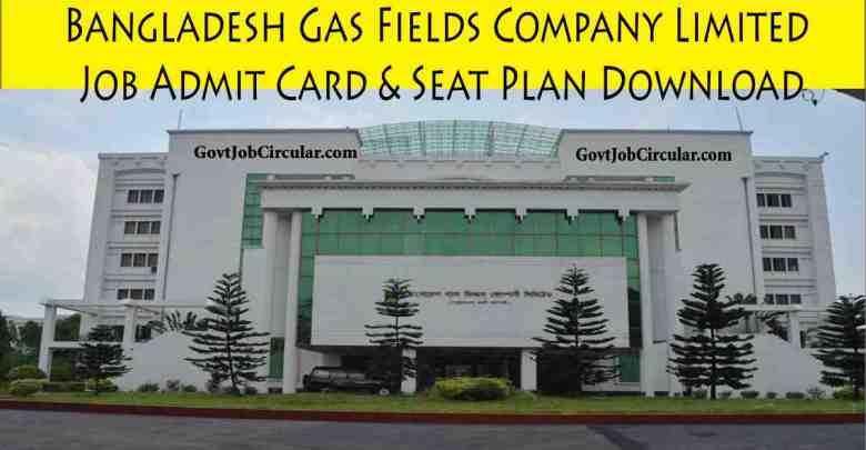 BGFCL seat plan