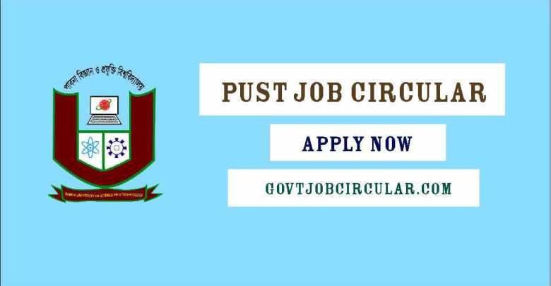 PUST Job Circular