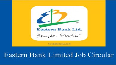 Bank Jobs, job circular 2021, Eastern Bank Limited Career, Eastern Bank Limited Job Circular, Eastern Bank Limited Jobs, Private Jobs