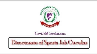ds job circular