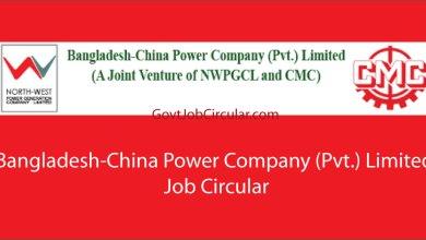 BCPCL Job Circular