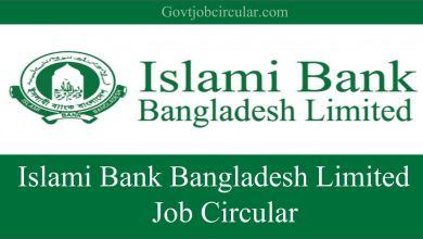 Bank Jobs, Islami Bank Bangladesh Limited Career, Islami Bank Bangladesh Limited Job Circular, Islami Bank Bangladesh Limited Jobs, IBBL job circular, job circular 2021, Private Jobs