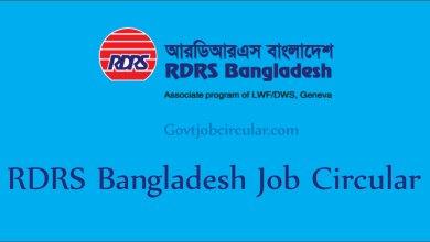 job circular 2021, NGO Jobs Circular, RDRS Bangladesh Job Circular