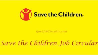 job circular 2021, Job Circular in Dhaka, NGO Jobs Circular, Save the Children Job Circular