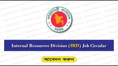 IRD Job Circular 2021