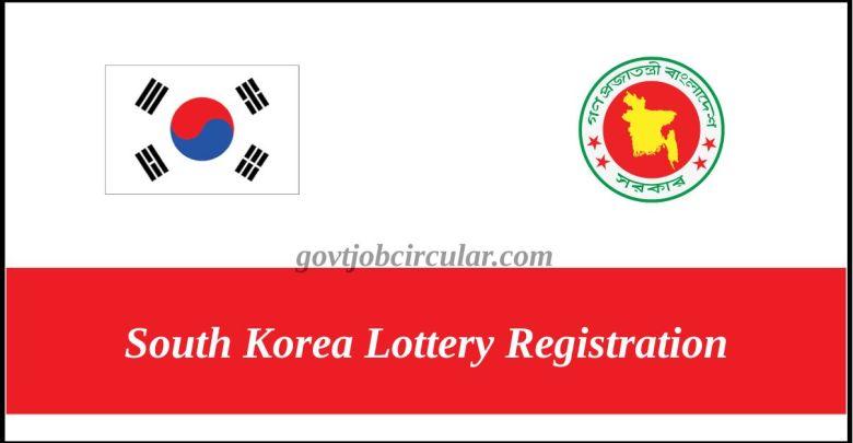 korean lottery, EPS-TOPIK registration