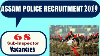 Photo of Recruitment for 68 posts of Sub-Inspector (Communication) in Assam Police
