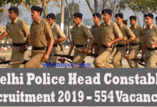 Photo of Delhi Police Head Constable Syllabus 2019