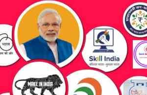 government schemes 2017,