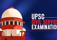 upsc, upsc syllabus, upsc exam, upsc online, upsc prelims 2020, cds exam, ias syllabus, upsc 2020, upsc result, upsc civil services exam 2020 syllabus, union public service commission, upsc mains result 2019, upsc mains result, upsc epfo upsc result 2019, cds syllabus, upsc exam 2020, upsc prelims, upsc prelims syllabus, upsc civil services prelims exam, upsc syllabus in hindi, upsc exam pattern, upsc mains syllabus, upsc syllabus 2020, upsc result 2020, upsc cse, upsc mains 2019 resul, kea, 2, hppsc, insight ias, jpsc, cse.ap.gov.in, gs score, epfo recruitment, india 2020, hcu, upsc full form, ias full form, kseeb.kar.nic.in 2020, psc.ap.gov.in, cse.ap.gov.in. ap, indian 2, epfo syllabus, ias officer, ips full form, ssc result 2020, iace login, delhi police recruitment 2020, cds exam, upfcs, 2021, upsc epfo, epfo website, icegay, luonline, csc academy, o general ac, upsc prelims syllabus, irs full form, cds icai, upsc prelims, public view, cse full form, epfo exam date, meeseva application, rajasthan police admit card, next ias, civil defence form, civils daily, available now, luonline in, cse marks entry, cdma.ap.gov.in, ifs full form, ktu syllabus, upsc exam pattern, uppsc syllabus, upsc chairman, nda exam 2020, pcs exam, cesu, officers ias academy, www.cse.ap.gov.in, upsc cms, neet 2020 postponed, deeper.com, ifs officer, uppsc.up.nic.in, appsc group 2, onli, meeseva near me, army recruitment, pprn, delhi police recruitment, mpsc syllabus, nda exam date, upsc syllabus in hindi, sche.ap.gov.in, ac service, indian navy login, ssc portal, ac repair, west bengal school service commission, kerala administrative service, cg psc, करें, n/a, neet cut off 2019, ips exam, study for civil services, cds exam 2020, epf.gov.in, upsc prelims 2019 question paper, ias preparation, delhi police vacancy, upsc mains syllabus pdf, group 2 notification, लिए, kara sevda, www.ahara.kar.nic.in 2019, upsc preparation, ies syllabus, icai.cds, latest announcement, civil service day, ifs exam, delhi civil defence, union list, kmit, army bharti, news full form, c form login, ota chennai, group 1 exam, cse.ap.gov.in marks entry, psc.ap, school service commission, upsssc.gov.in, ias exam pattern, epf withdrawal form, cling, psc full form, ibps clerk mains cut off 2019, upsc notification 2019, gsscore, ies full form, upsc mains, post office result, epfo exam pattern, nda 2019, paper png, nda result, upsc 2018, csat full form, epfo previous year paper, prelims, uppsc 2019, kas exam date, psgcas, vnit login, upsc question paper 2019, csc economic, www.psc.ap.gov.in, nda exam date 2020, upsc results, ias discussion forum, cse.ap.gov.in. ap 2019, neline, cds exam pattern, pcs syllabus, quik, upsc prelims 2018 question paper pdf, niconline, upsc calendar, rrb syllabus, upsc answer key, kea, 2, hppsc, insight ias, jpsc, cse.ap.gov.in, gs score, epfo recruitment, india 2020, hcu, upsc full form, ias full form, kseeb.kar.nic.in 2020, psc.ap.gov.in, cse.ap.gov.in. ap, indian 2, epfo syllabus, ias officer, ips full form, ssc result 2020, iace login, delhi police recruitment 2020, cds exam, upfcs, 2021, upsc epfo, epfo website, icegay, luonline, csc academy, o general ac, upsc prelims syllabus, irs full form, cds icai, upsc prelims, public view, cse full form, epfo exam date, meeseva application, rajasthan police admit card, next ias, civil defence form, civils daily, available now, luonline in, cse marks entry, cdma.ap.gov.in, ifs full form, ktu syllabus, upsc exam pattern, uppsc syllabus, upsc chairman, nda exam 2020, pcs exam, cesu, officers ias academy, www.cse.ap.gov.in, upsc cms, neet 2020 postponed, deeper.com, ifs officer, uppsc.up.nic.in, appsc group 2, onli, meeseva near me, army recruitment, pprn, delhi police recruitment, mpsc syllabus, nda exam date, upsc syllabus in hindi, sche.ap.gov.in, ac service, indian navy login, ssc portal, ac repair, west bengal school service commission, kerala administrative service, cg psc, करें, n/a, neet cut off 2019, ips exam, study for civil services, cds exam 2020, epf.gov.in, upsc prelims 2019 question paper, ias preparation, delhi police vacancy, upsc mains syllabus pdf, group 2 notification, लिए, kara sevda, www.ahara.kar.nic.in 2019, upsc preparation, ies syllabus, icai.cds, latest announcement, civil service day, ifs exam, delhi civil defence, union list, kmit, army bharti, news full form, c form login, ota chennai, group 1 exam, cse.ap.gov.in marks entry, psc.ap, school service commission, upsssc.gov.in, ias exam pattern, epf withdrawal form, cling, psc full form, ibps clerk mains cut off 2019, upsc notification 2019, gsscore, ies full form, upsc mains, post office result, epfo exam pattern, nda 2019, paper png, nda result, upsc 2018, csat full form, epfo previous year paper, prelims, uppsc 2019, kas exam date, psgcas, vnit login, upsc question paper 2019, csc economic, www.psc.ap.gov.in, nda exam date 2020, upsc results, ias discussion forum, cse.ap.gov.in. ap 2019, neline, cds exam pattern, pcs syllabus, quik, upsc prelims 2018 question paper pdf, niconline, upsc calendar, rrb syllabus, upsc answer key