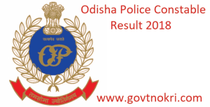 Odisha Police Constable Result 2018