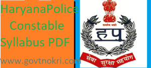 Haryana Police Constable Syllabus 2018