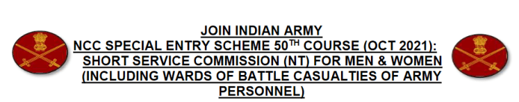 Indian Army 50th NCC Special Entry 2021
