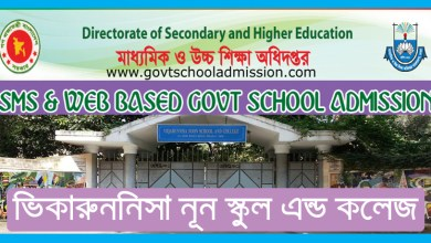 Viqarunnisa Noon School and College