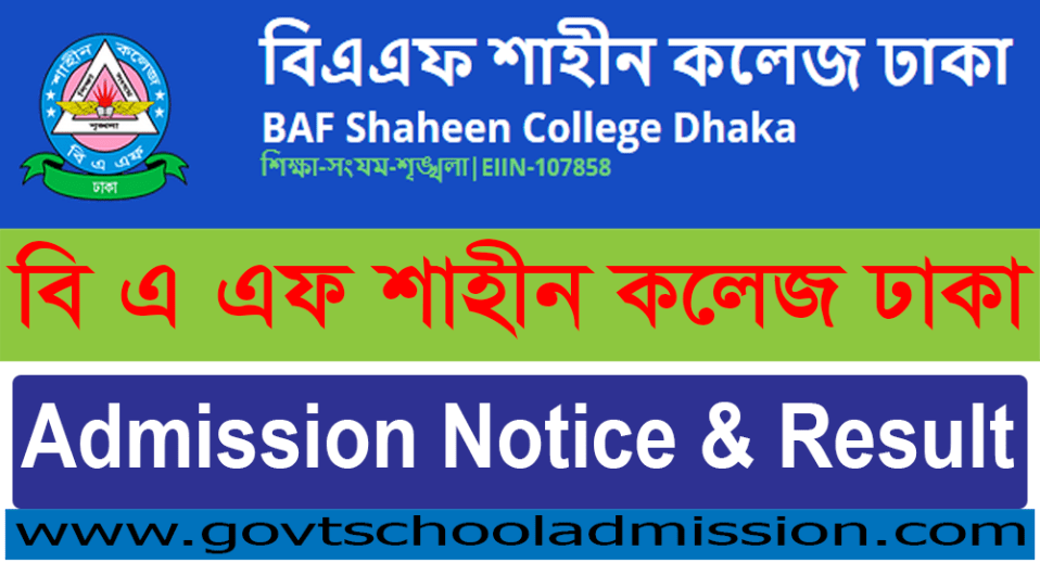 BAF Shaheen College Dhaka Admission