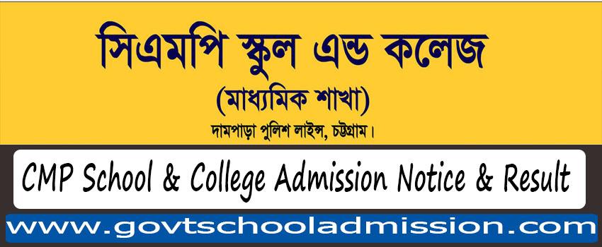 CMP School Admission