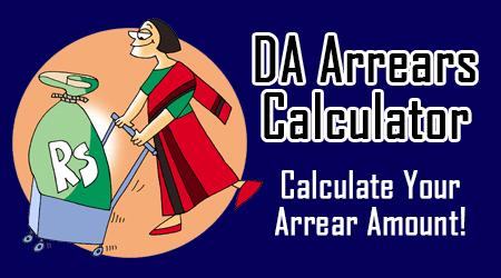 DA-Arrears-Calculator